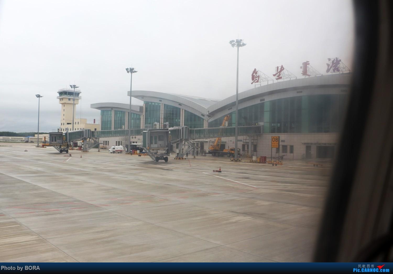 Re:[原创][BORA] 28图带你看北疆小城机场-乌兰浩特的日常 更新+2图