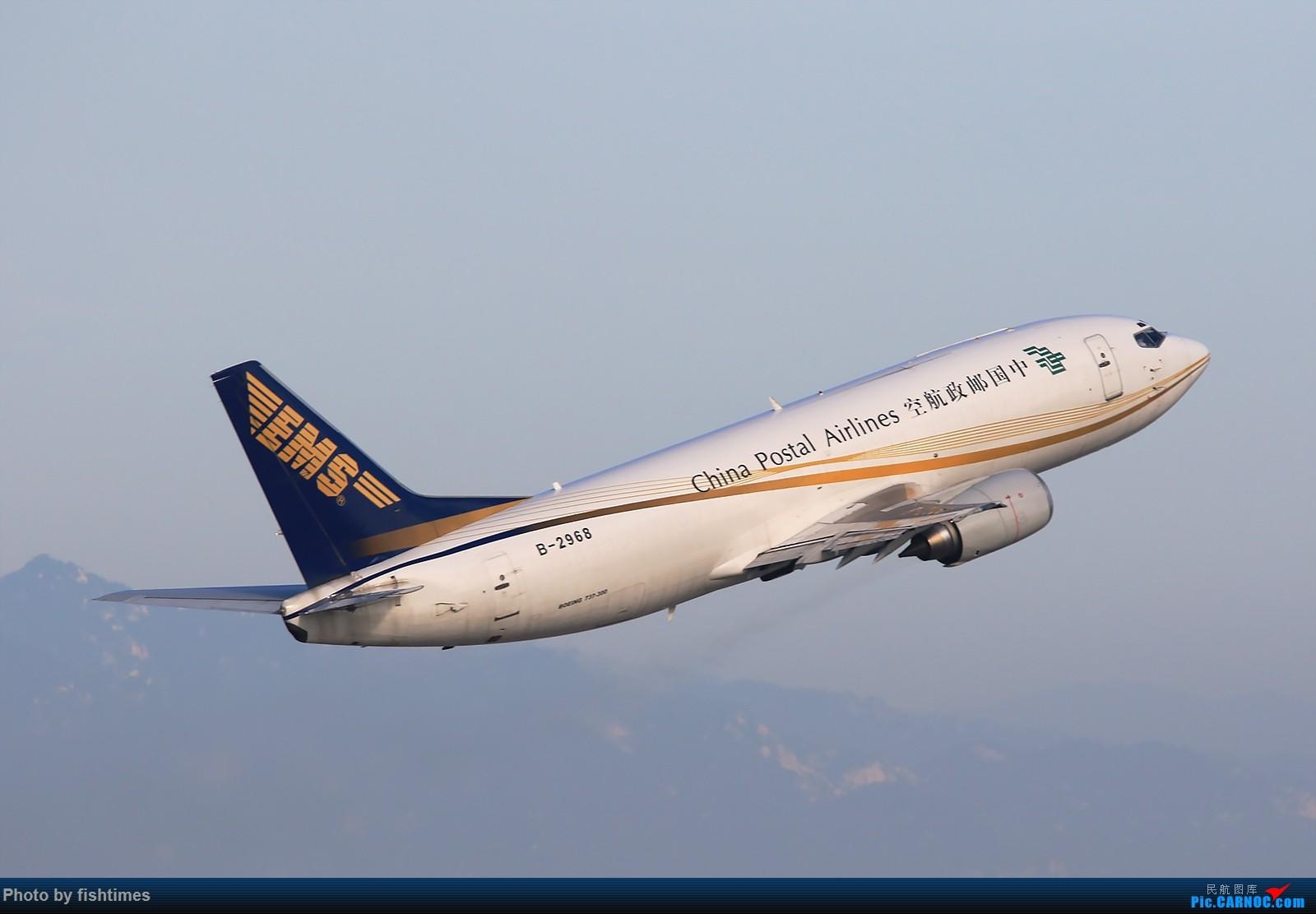 [原创]【PEK】【一图党】20160903_B-2968_EMS BOEING 737-300 B-2968 中国北京首都国际机场