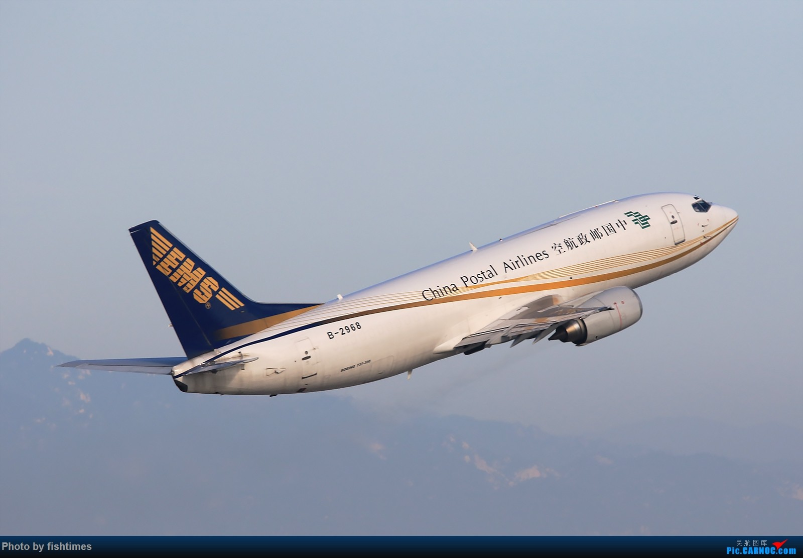【PEK】【一图党】20160903_B-2968_EMS BOEING 737-300 B-2968 中国北京首都国际机场