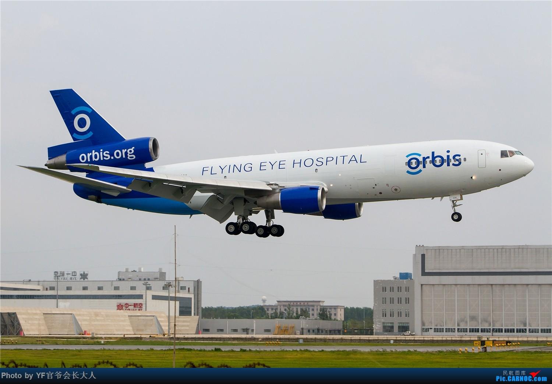 [原创]【ZYTX】国际奥比斯组织飞行眼科医院大驾光临沈阳!N330AU MD-10-30F MD MD-10 N330AU 中国沈阳桃仙国际机场