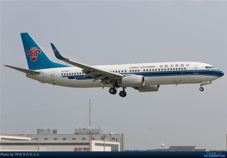 Re:[原创]【ZYTX】国际奥比斯飞行眼科医院大驾光临沈阳!N330AU MD-10-30F BOEING 737-800 B-5127 中国沈阳桃仙国际机场