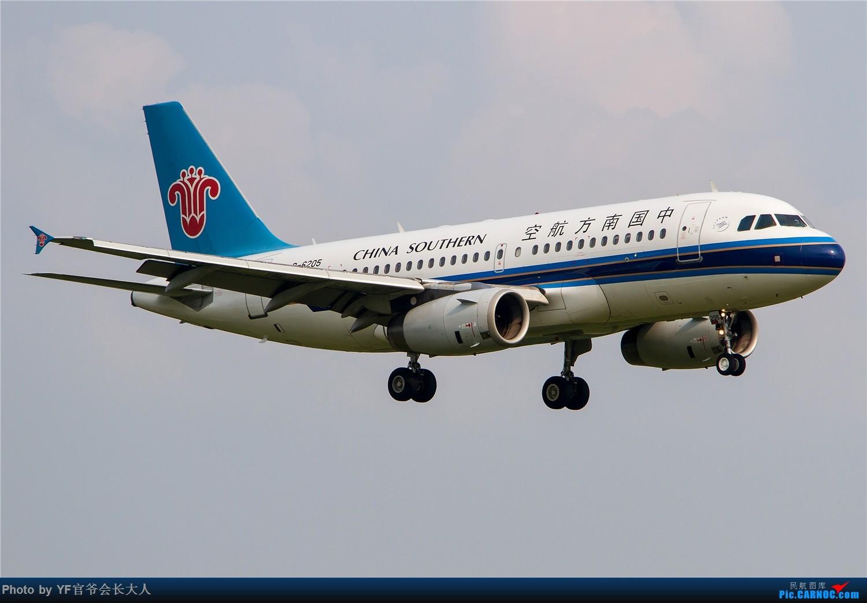 Re:[原创]【ZYTX】国际奥比斯飞行眼科医院大驾光临沈阳!N330AU MD-10-30F AIRBUS A319-100 B-6205 中国沈阳桃仙国际机场