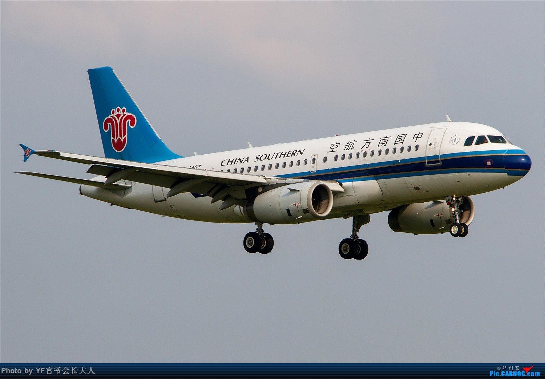 Re:[原创]【ZYTX】国际奥比斯飞行眼科医院大驾光临沈阳!N330AU MD-10-30F AIRBUS A319-100 B-6407 中国沈阳桃仙国际机场