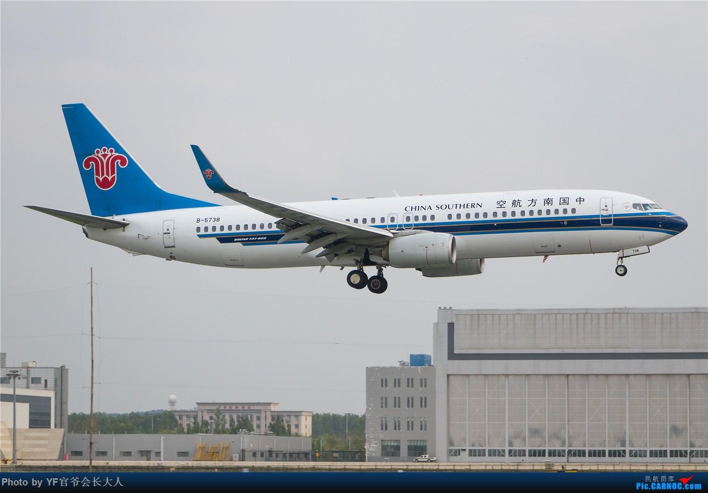 Re:[原创]【ZYTX】国际奥比斯飞行眼科医院大驾光临沈阳!N330AU MD-10-30F BOEING 737-800 B-5738 中国沈阳桃仙国际机场