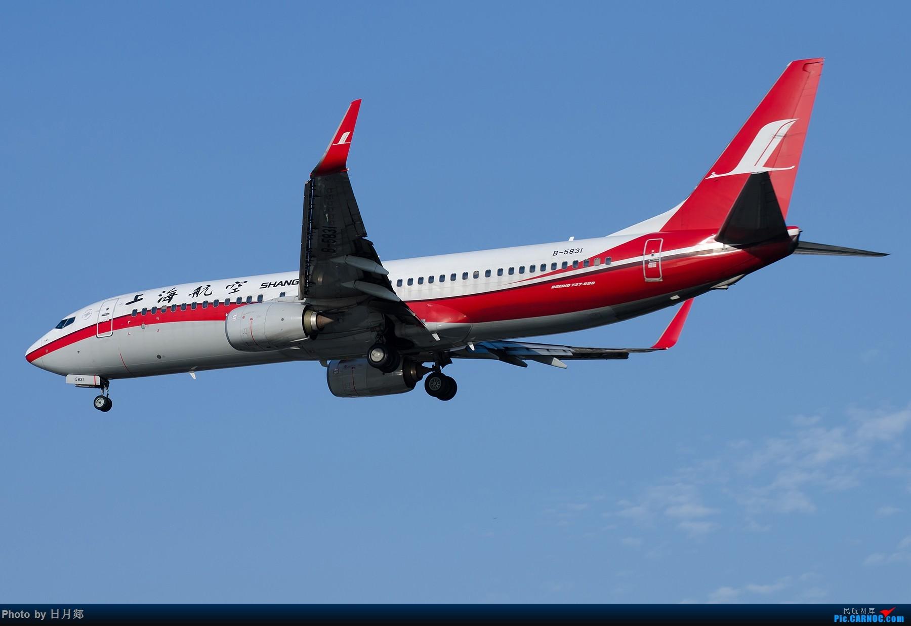 Re:[原创]【SHA拍机*1800大图】轻度污染来临前宝贵的蓝天,且拍且珍惜 BOEING 737-800 B-5831 中国上海虹桥国际机场