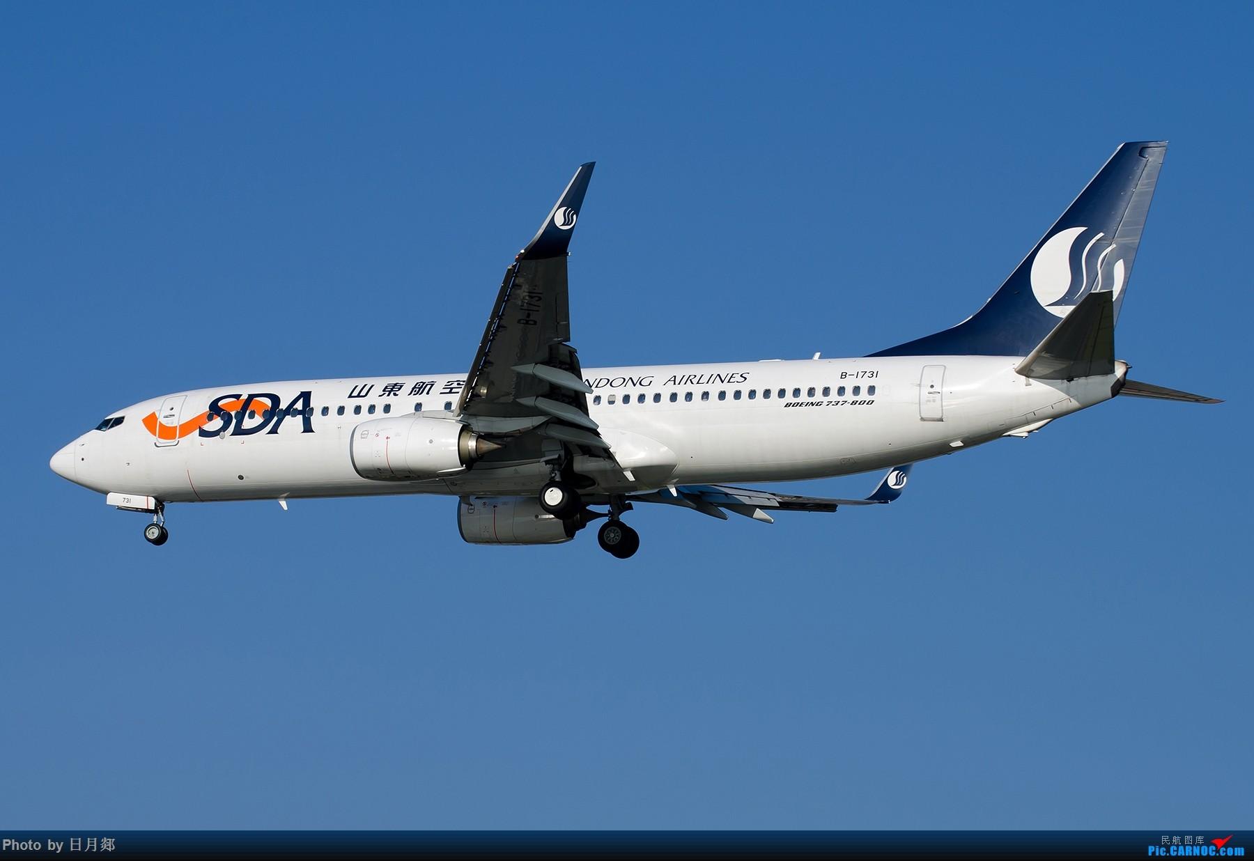 Re:[原创]【SHA拍机*1800大图】轻度污染来临前宝贵的蓝天,且拍且珍惜 BOEING 737-800 B-1731 中国上海虹桥国际机场