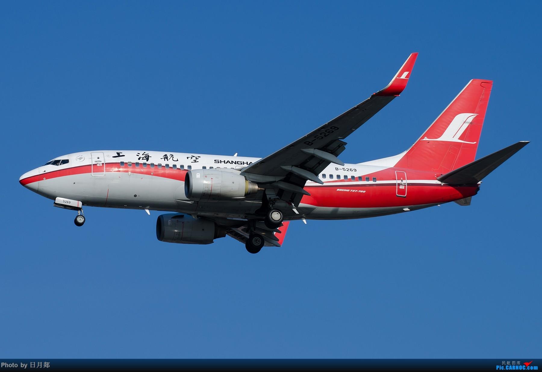 Re:[原创]【SHA拍机*1800大图】轻度污染来临前宝贵的蓝天,且拍且珍惜 BOEING 737-700 B-5269 中国上海虹桥国际机场