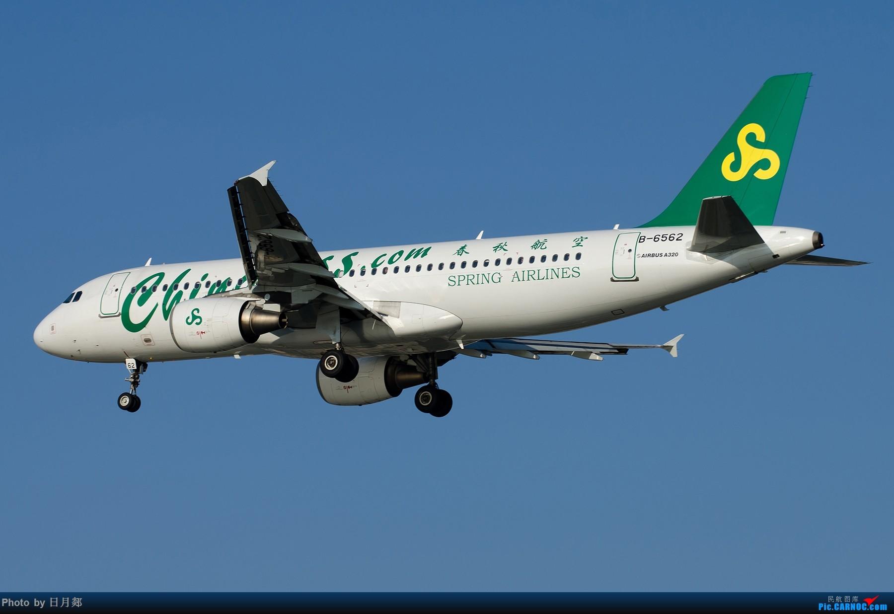 Re:[原创]【SHA拍机*1800大图】轻度污染来临前宝贵的蓝天,且拍且珍惜 AIRBUS A320-200 B-6562 中国上海虹桥国际机场