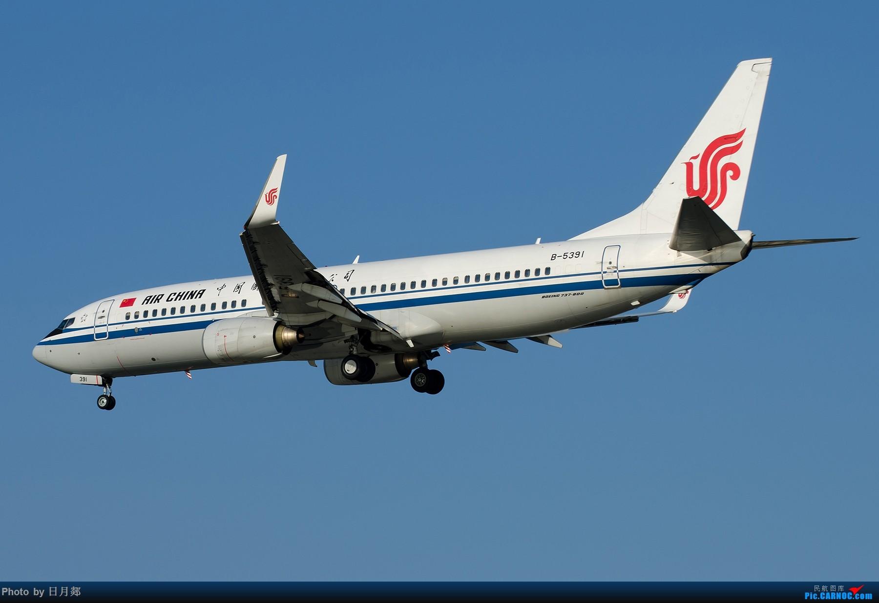 Re:[原创]【SHA拍机*1800大图】轻度污染来临前宝贵的蓝天,且拍且珍惜 BOEING 737-800 B-5391 中国上海虹桥国际机场