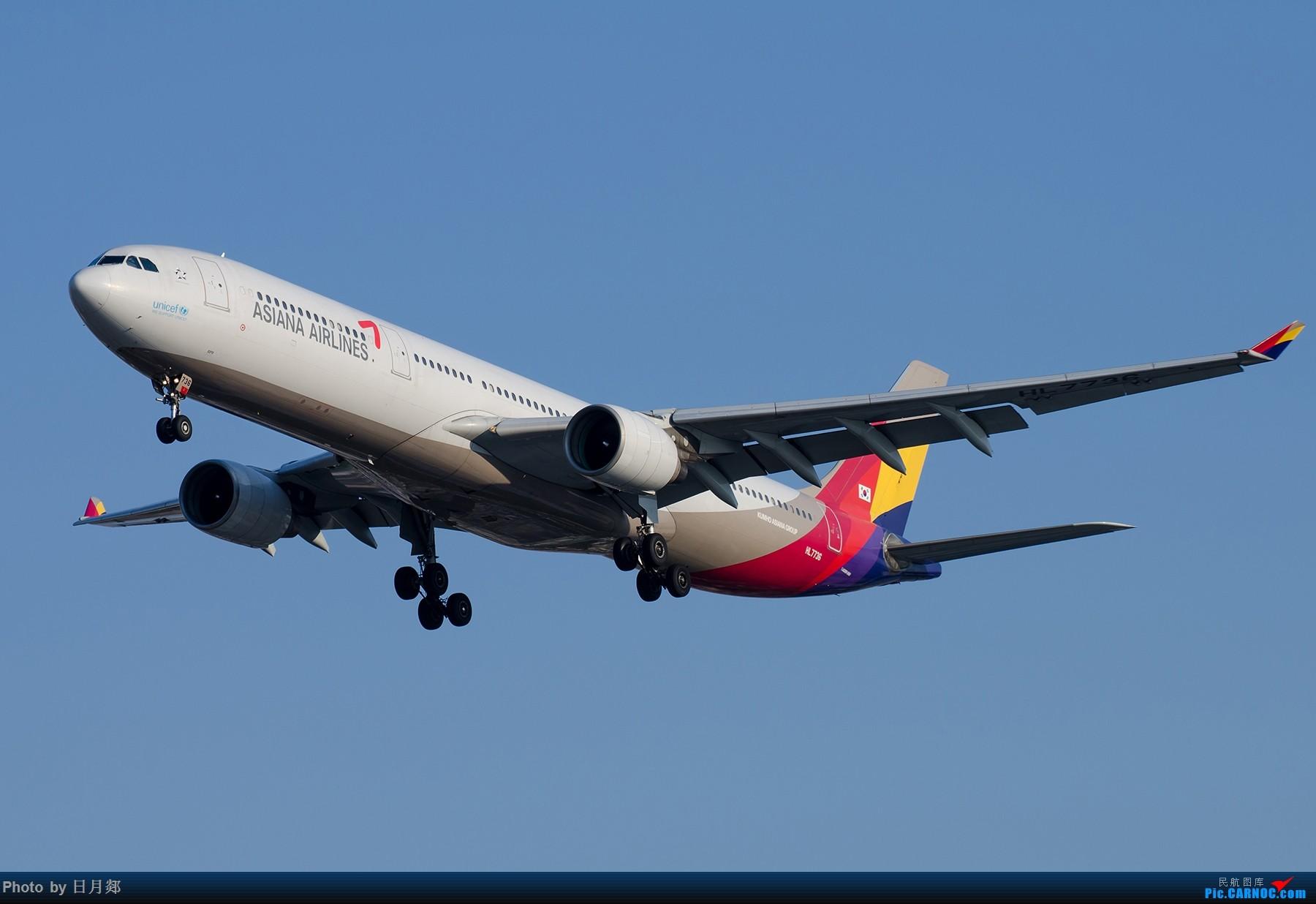 Re:[原创]【SHA拍机*1800大图】轻度污染来临前宝贵的蓝天,且拍且珍惜 AIRBUS A330-300 HL7736 中国上海虹桥国际机场