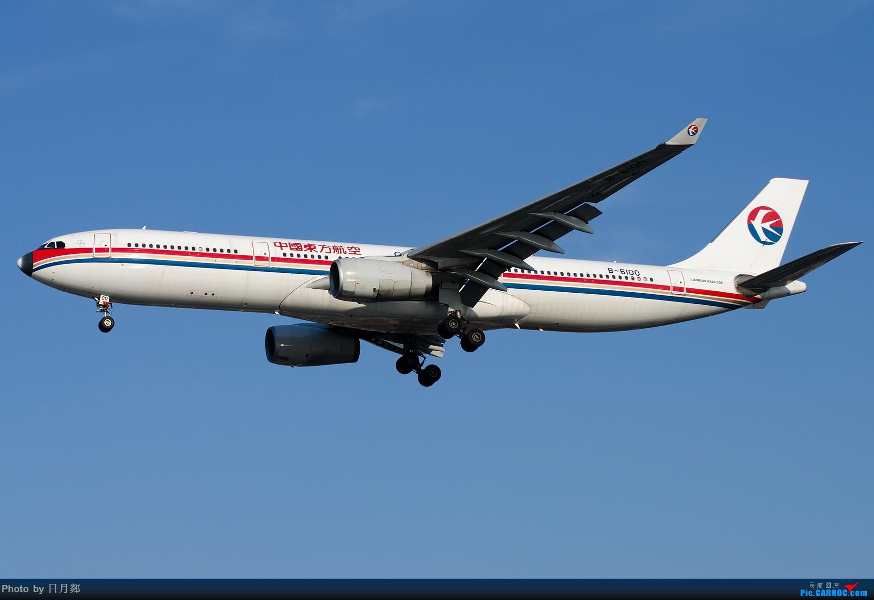 Re:[原创]【SHA拍机*1800大图】轻度污染来临前宝贵的蓝天,且拍且珍惜 AIRBUS A330-300 B-6100 中国上海虹桥国际机场