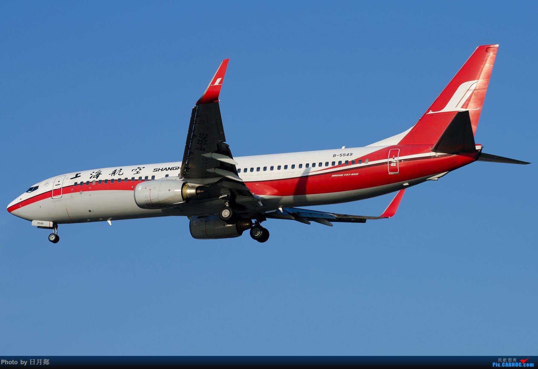 Re:[原创]【SHA拍机*1800大图】轻度污染来临前宝贵的蓝天,且拍且珍惜 BOEING 737-800 B-5549 中国上海虹桥国际机场
