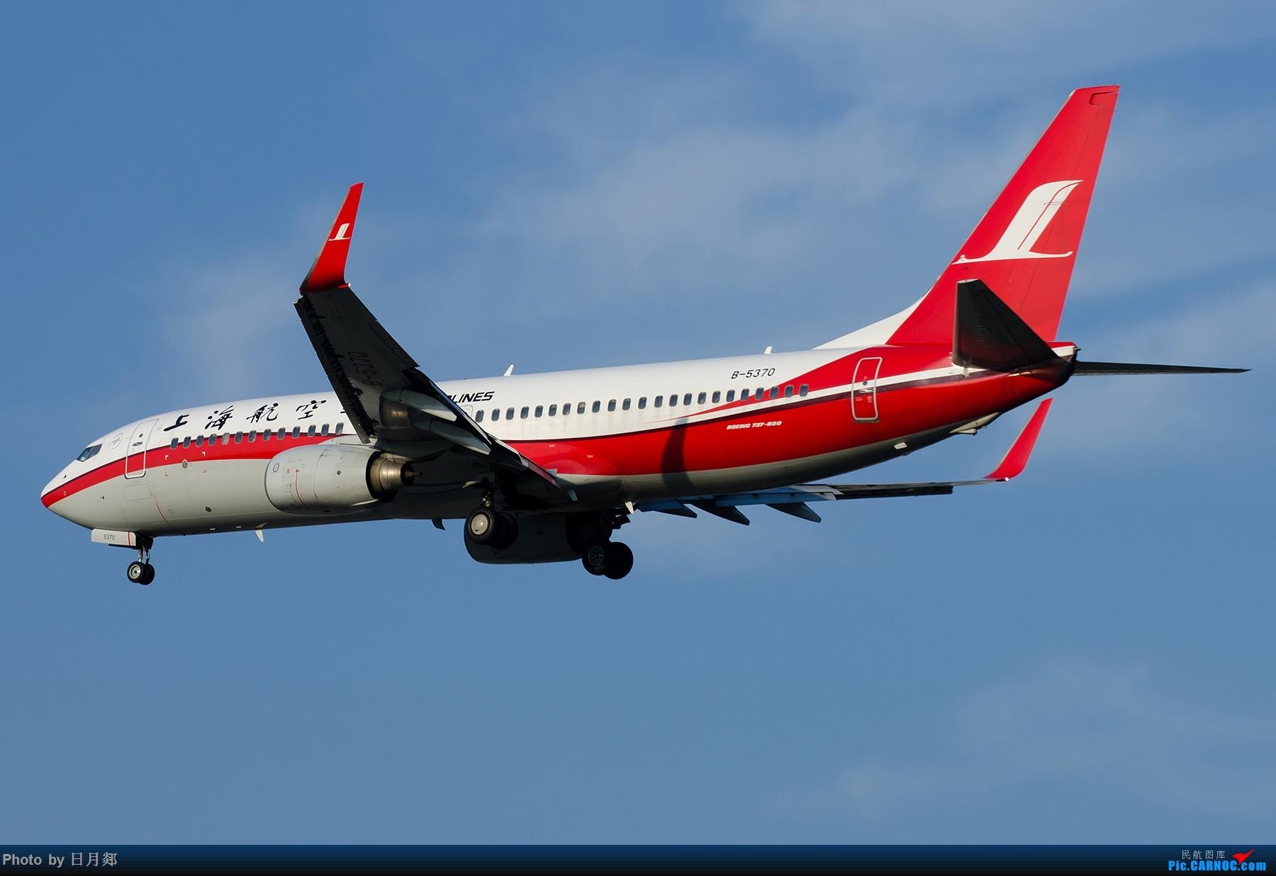 Re:[原创]【SHA拍机*1800大图】轻度污染来临前宝贵的蓝天,且拍且珍惜 BOEING 737-800 B-5370 中国上海虹桥国际机场