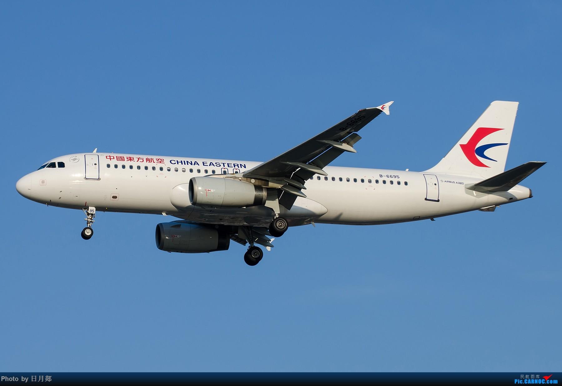 Re:[原创]【SHA拍机*1800大图】轻度污染来临前宝贵的蓝天,且拍且珍惜 AIRBUS A320-200 B-6695 中国上海虹桥国际机场