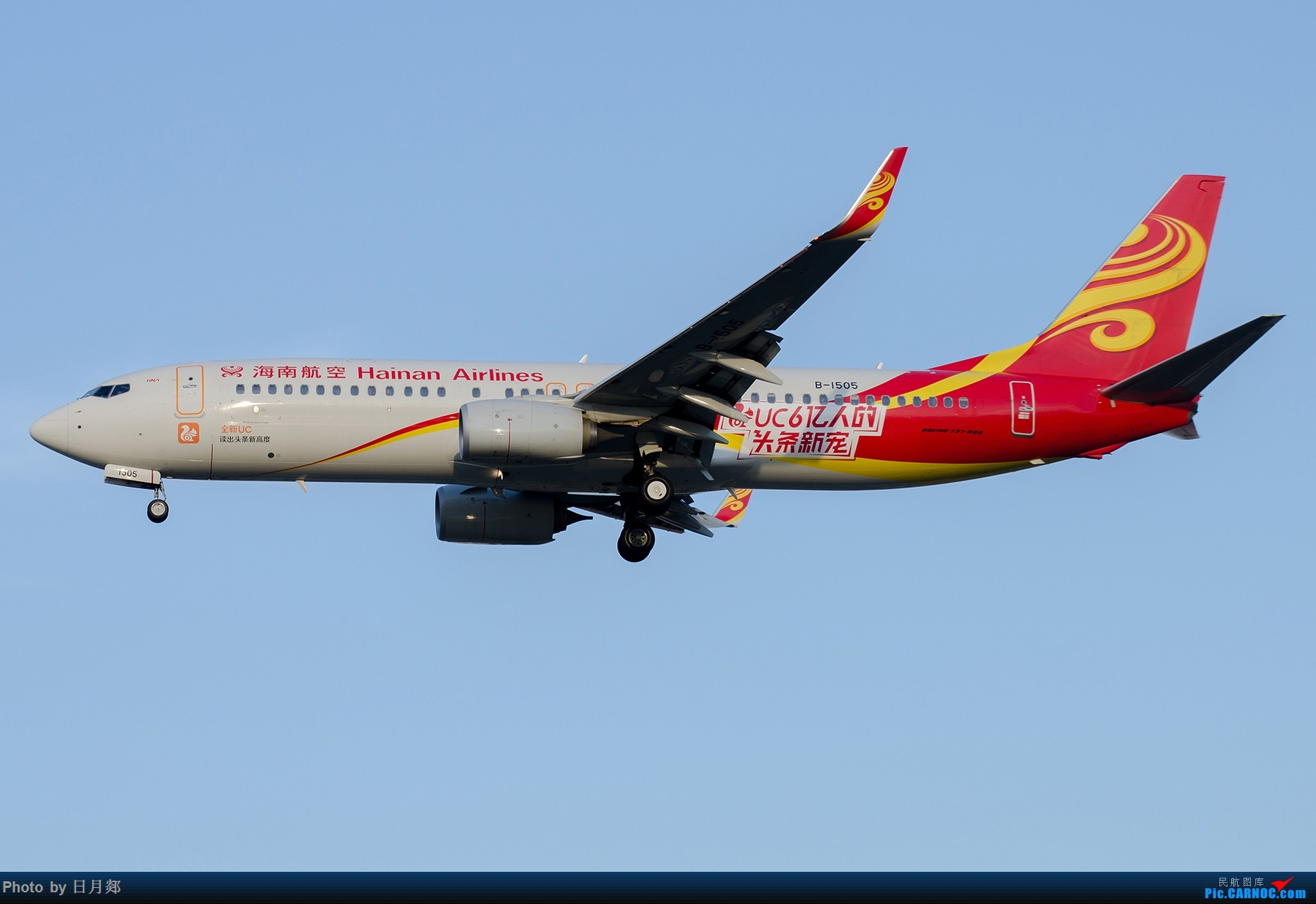 Re:[原创]【SHA拍机*1800大图】轻度污染来临前宝贵的蓝天,且拍且珍惜 BOEING 737-800 B-1505 中国上海虹桥国际机场