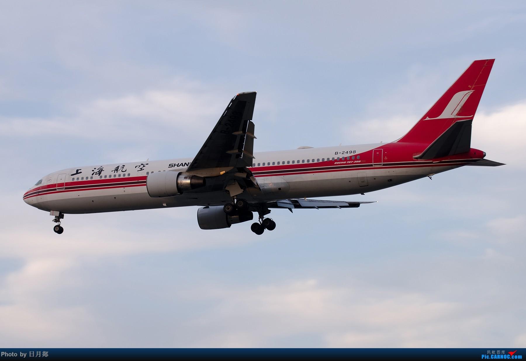 Re:[原创]【SHA拍机*1800大图】轻度污染来临前宝贵的蓝天,且拍且珍惜 BOEING 767-300 B-2498 中国上海虹桥国际机场