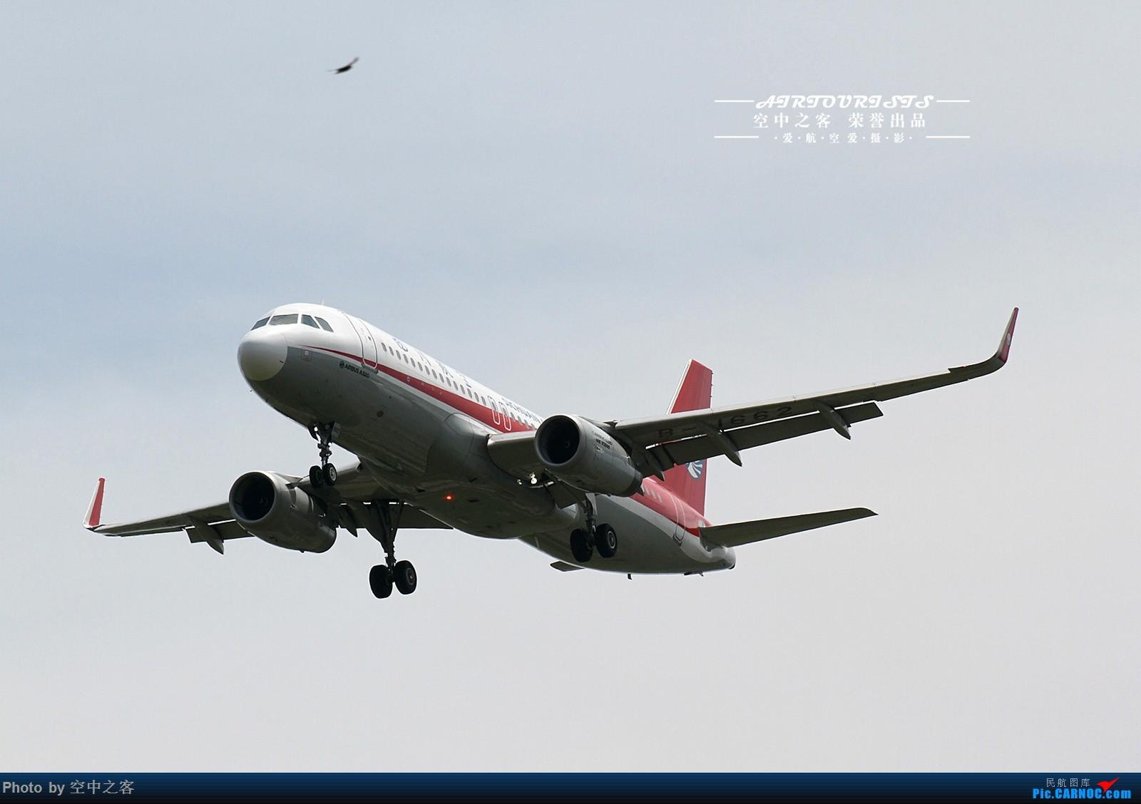 Re:[原创][合肥飞友会·霸都打机队 空中之客出品]桥机场33跑道拍辣机(2) AIRBUS A320-200 B-1662 合肥新桥国际机场
