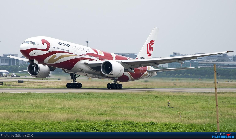 [原创]8月27号CAN拍的大小飞机。。。 BOEING 777-200 B-2060 中国广州白云国际机场