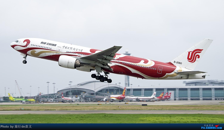 Re:[原创]8月27号CAN拍的大小飞机。。。 BOEING 777-200 B-2060 中国广州白云国际机场