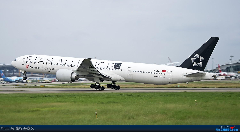 Re:[原创]8月27号CAN拍的大小飞机。。。 BOEING 777-300ER B-2032 中国广州白云国际机场