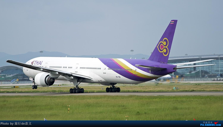 Re:[原创]8月27号CAN拍的大小飞机。。。 BOEING 777-300  中国广州白云国际机场