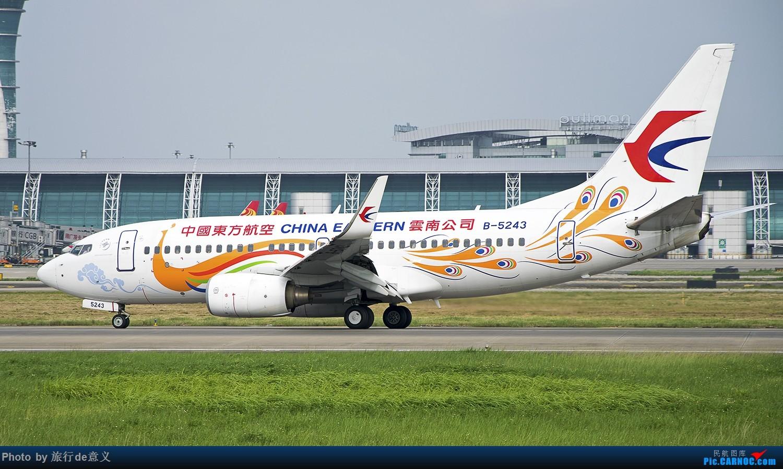 Re:[原创]8月27号CAN拍的大小飞机。。。 BOEING 737-700 B-5243 中国广州白云国际机场