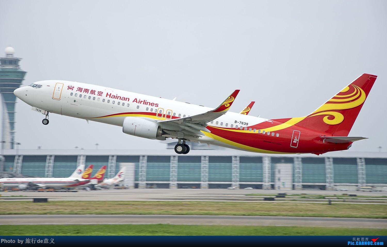 Re:[原创]8月27号CAN拍的大小飞机。。。 BOEING 737-800 B-7639 中国广州白云国际机场