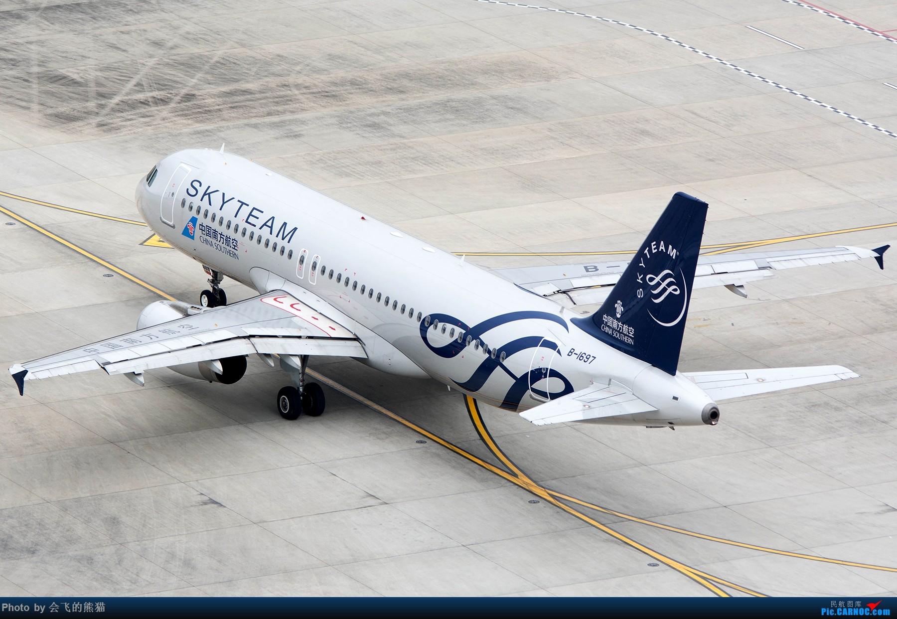 [原创]开心就好 AIRBUS A320-200 B-1697 中国成都双流国际机场