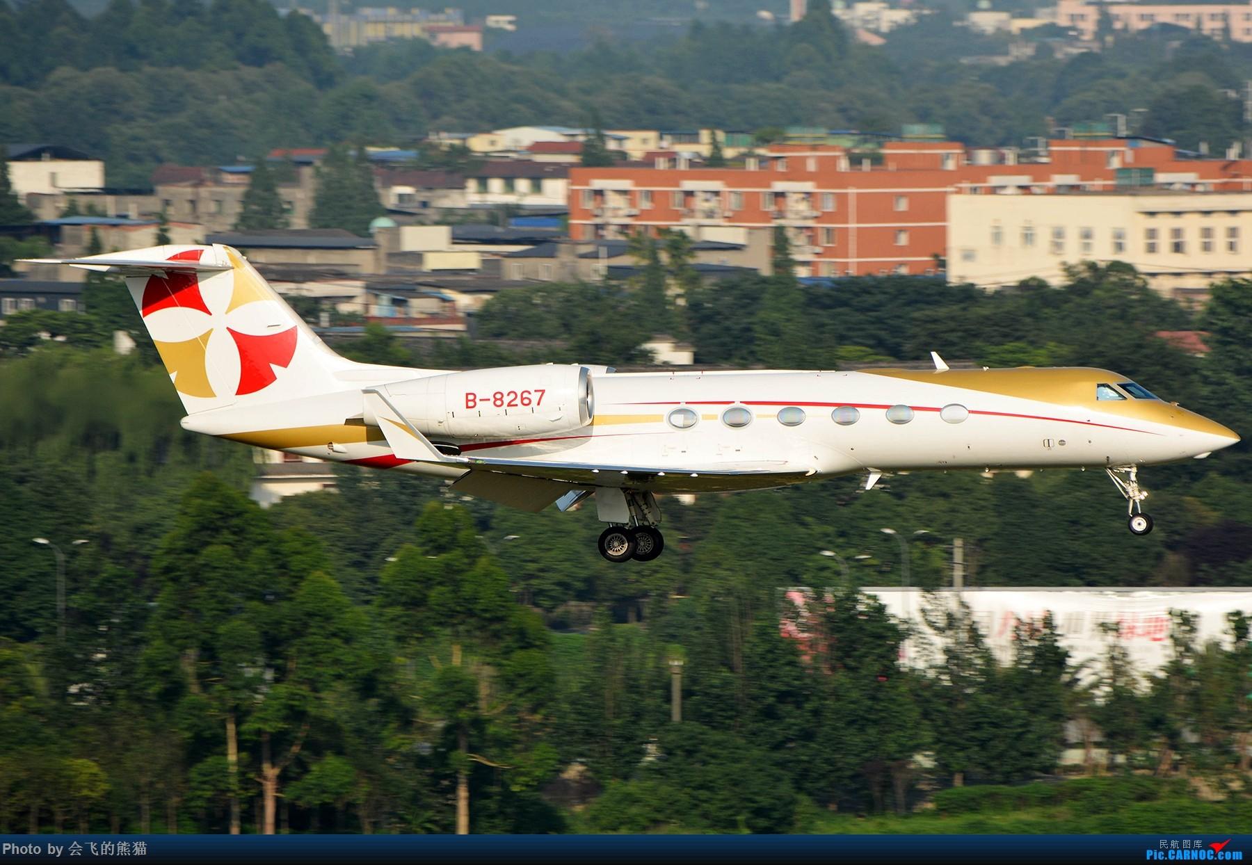 Re:[原创]开心就好 GULFSTREAM G450 B-8267 中国成都双流国际机场