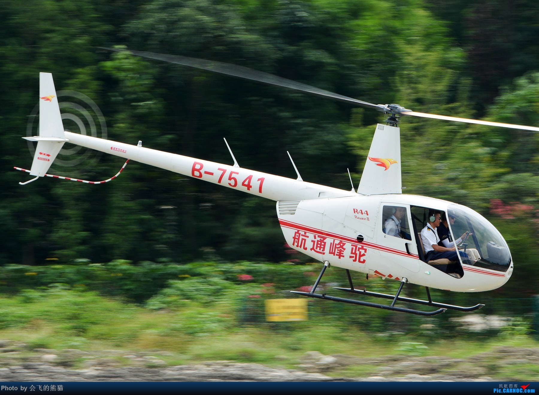 Re:[原创]开心就好 ROBINSON R44 II B-7541 青城山机场