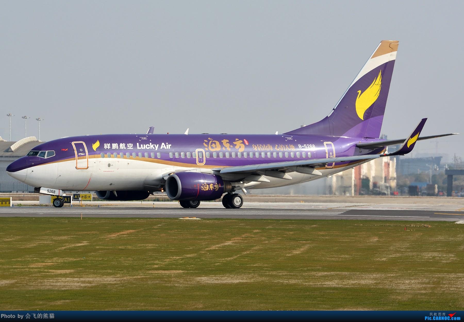Re:[原创]开心就好 BOEING 737-700 B-5268 中国成都双流国际机场