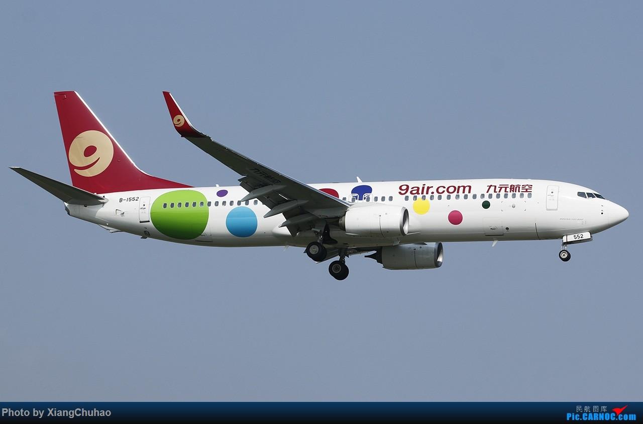Re:[原创]九元航空 BOEING 737-800 B-1552 中国温州龙湾国际机场