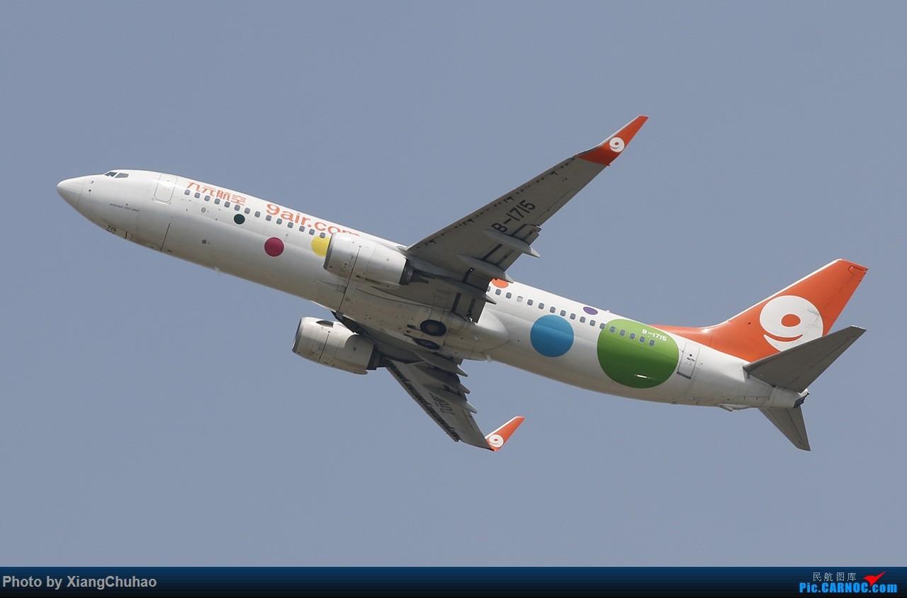 Re:[原创]九元航空 BOEING 737-800 B-1715 中国温州龙湾国际机场