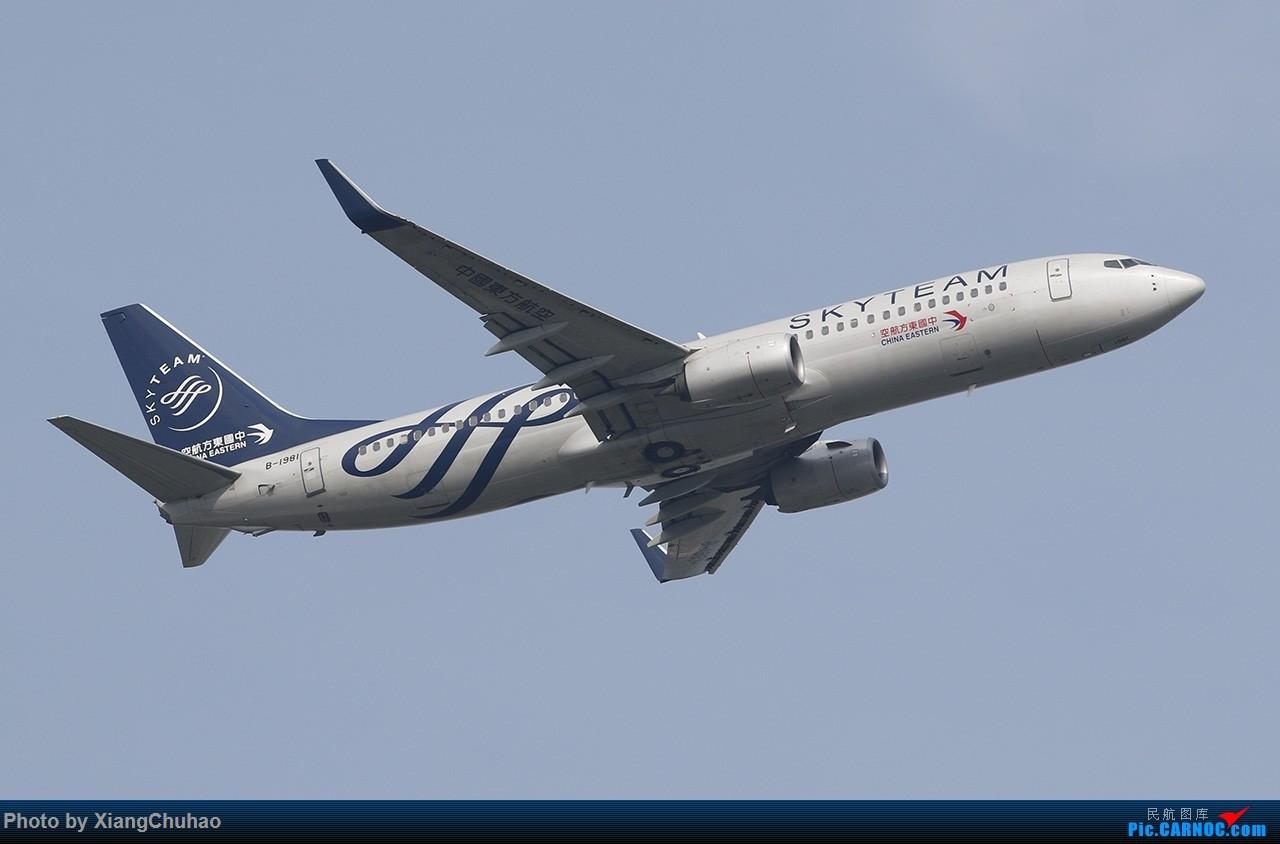 Re:[原创]天合联盟 BOEING 737-800 B-1981 中国温州龙湾国际机场