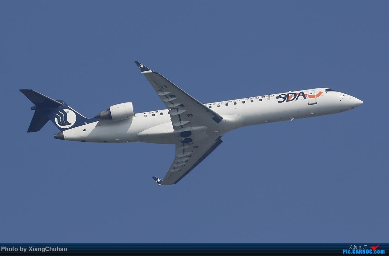 Re:[原创]CRJ-700 BOMBARDIER CRJ-700 B-3080 中国温州龙湾国际机场