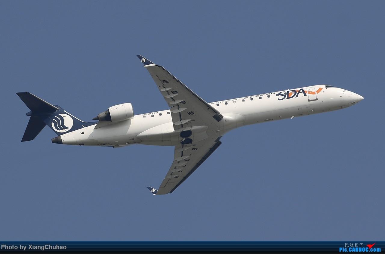 Re:[原创]CRJ-700 BOMBARDIER CRJ-700 B-3079 中国温州龙湾国际机场