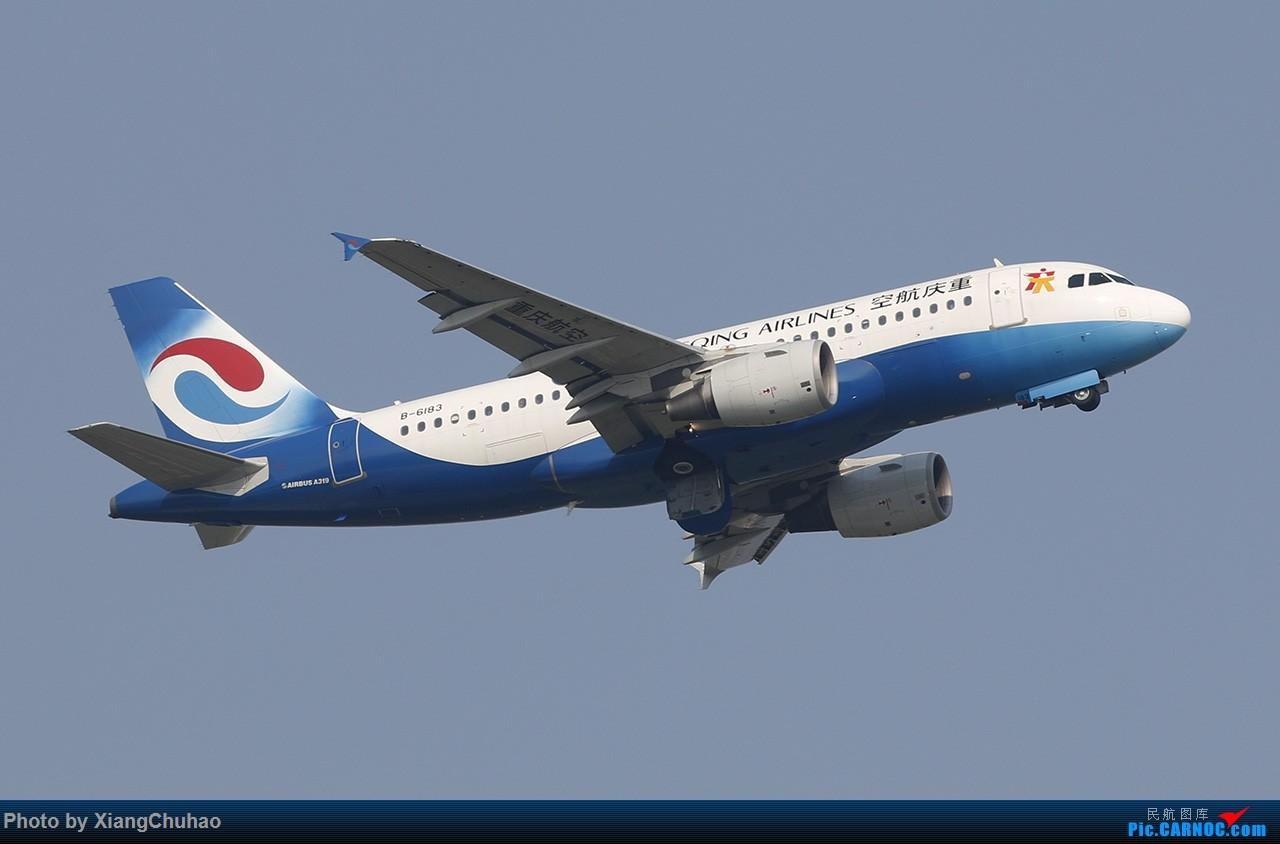 Re:[原创]重庆航空 AIRBUS A319-100 B-6183 中国温州龙湾国际机场