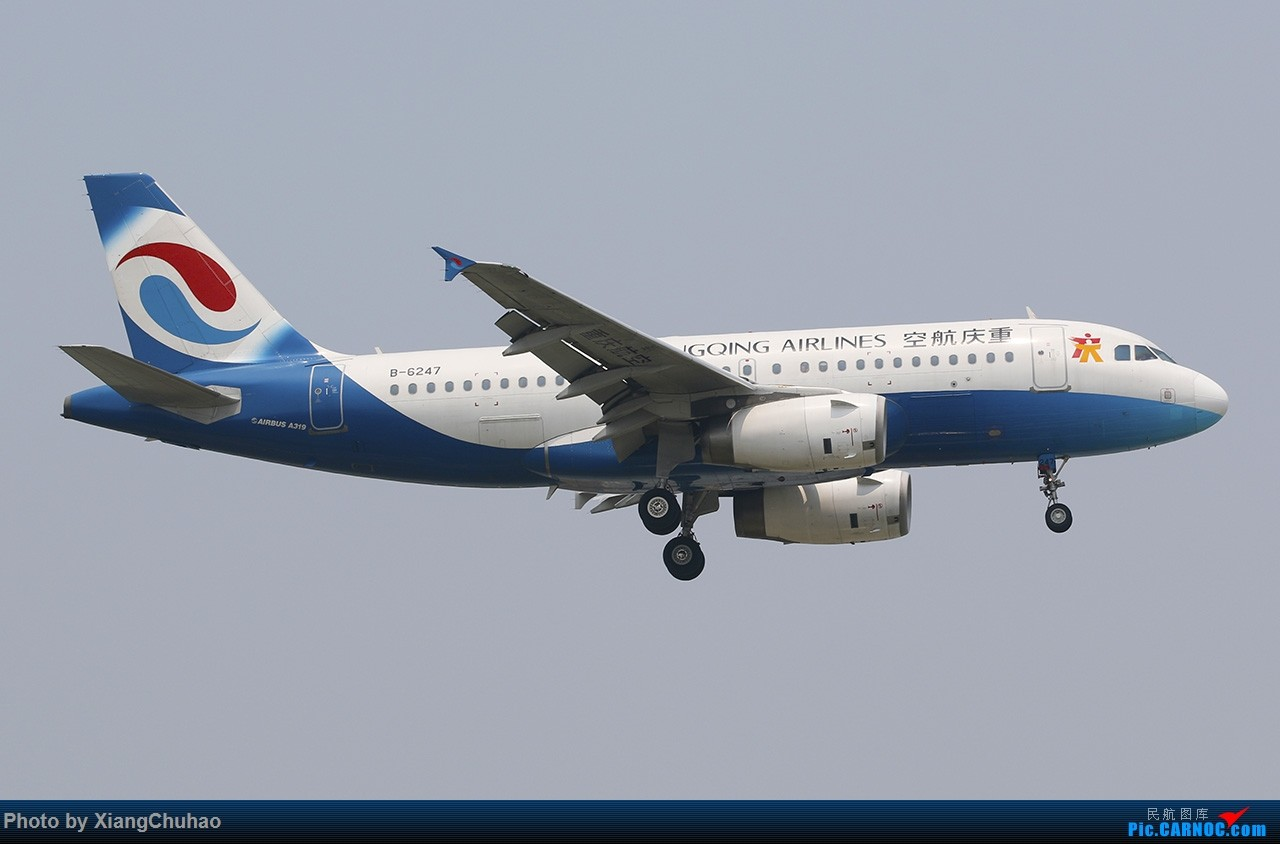 Re:[原创]重庆航空 AIRBUS A319-100 B-6247 中国温州龙湾国际机场
