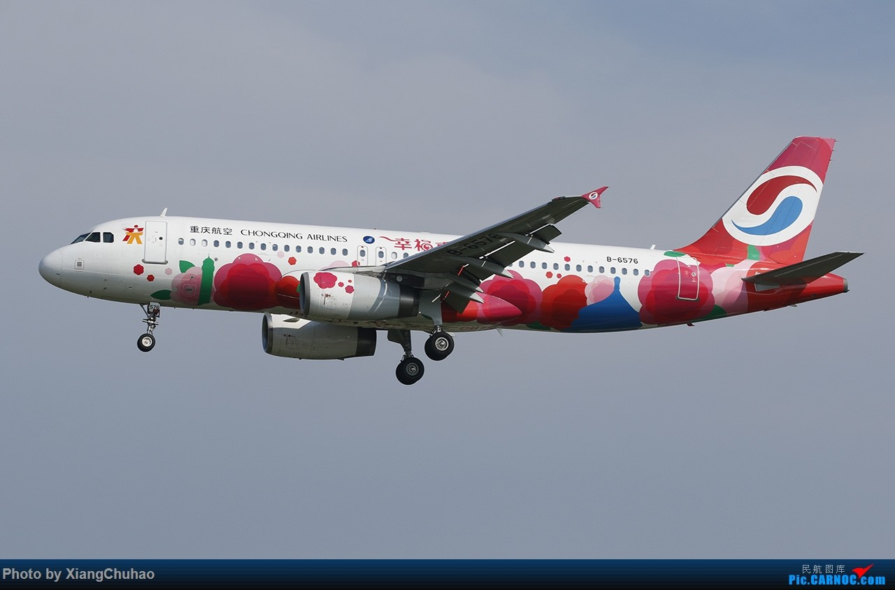 Re:[原创]重庆航空 AIRBUS A320-200 B-6576 中国温州龙湾国际机场