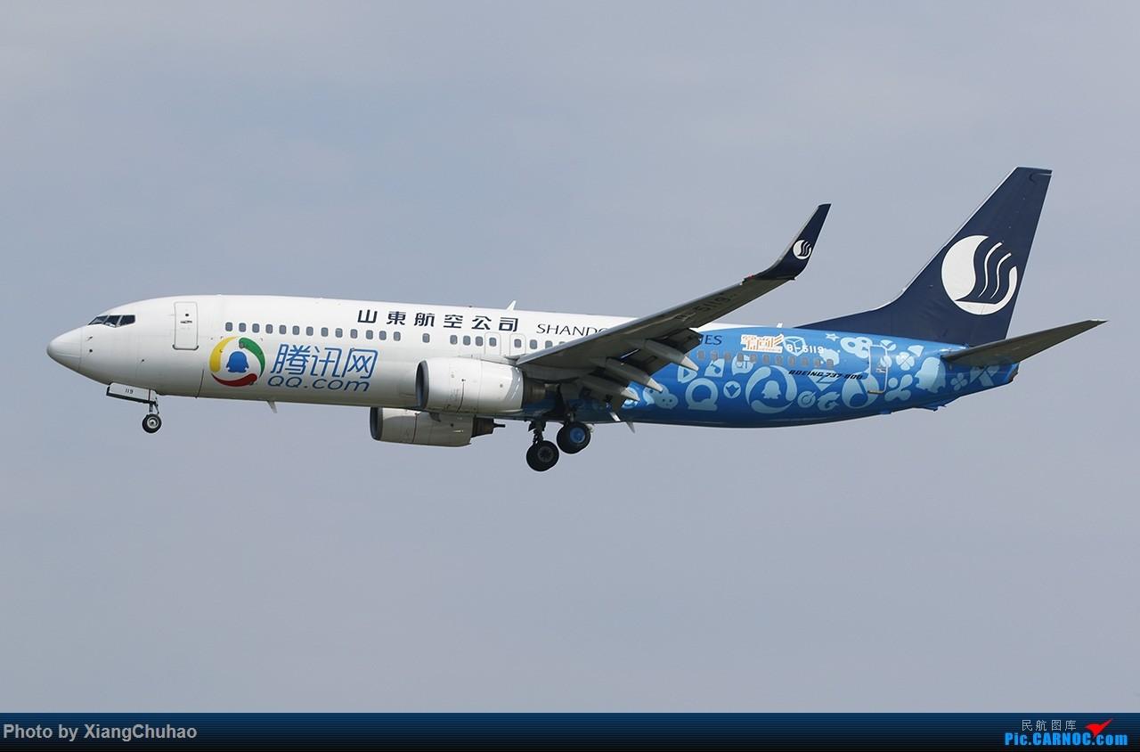 Re:[原创]山东航空腾讯网 BOEING 737-800 B-5119 中国温州龙湾国际机场