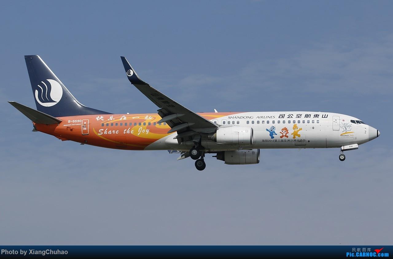 Re:[原创]山东航空海阳沙滩运动会 BOEING 737-800 B-5590 中国温州龙湾国际机场