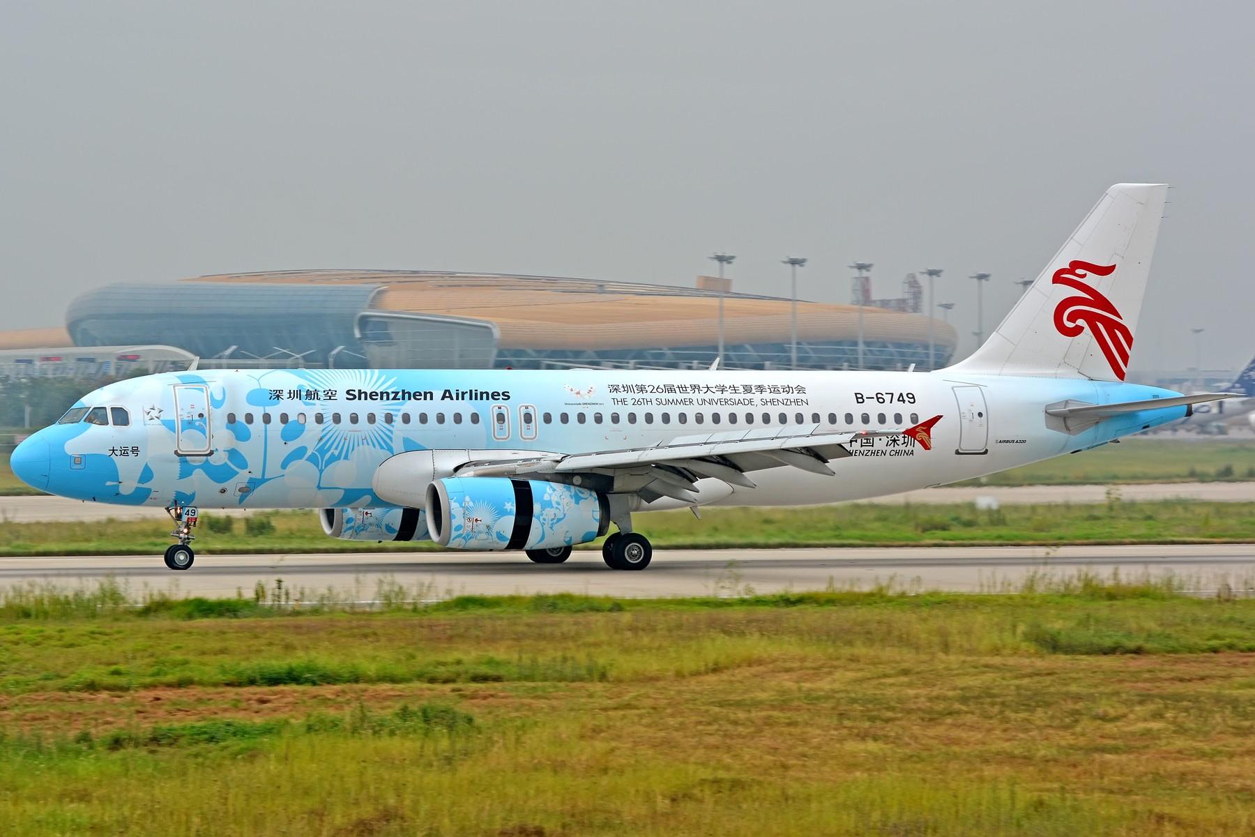 [原创]【多图党】超少年密码、大运号、云信号、满洲里号、邮戳 AIRBUS A320-200 B-6749 中国合肥新桥国际机场