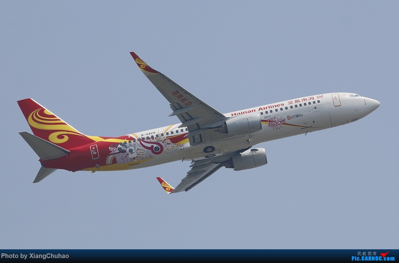 Re:[原创]海南航空芒果TV BOEING 737-800 B-5429 中国温州龙湾国际机场