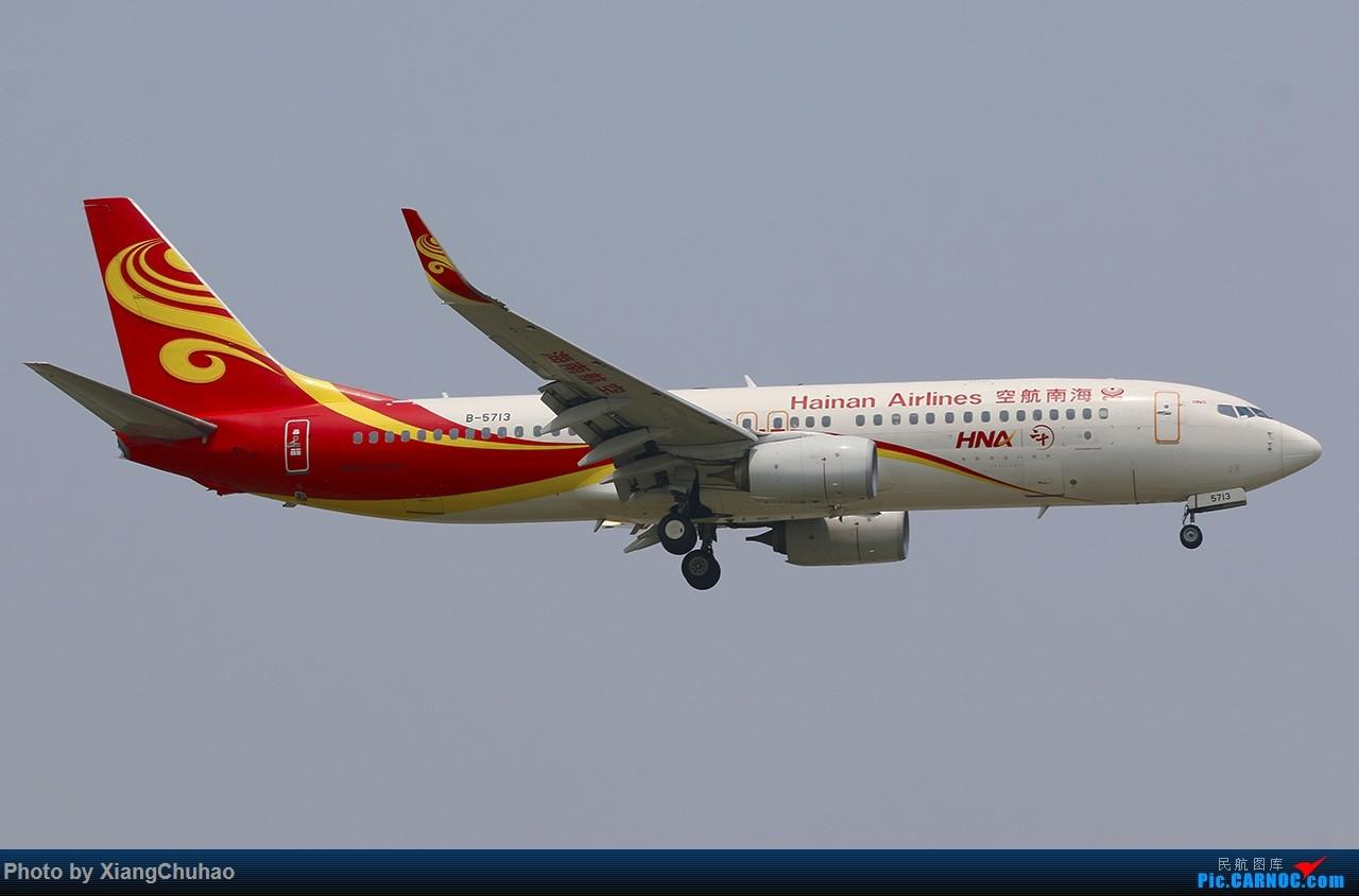Re:[原创]海南航空二十周年 BOEING 737-800 B-5713 中国温州龙湾国际机场