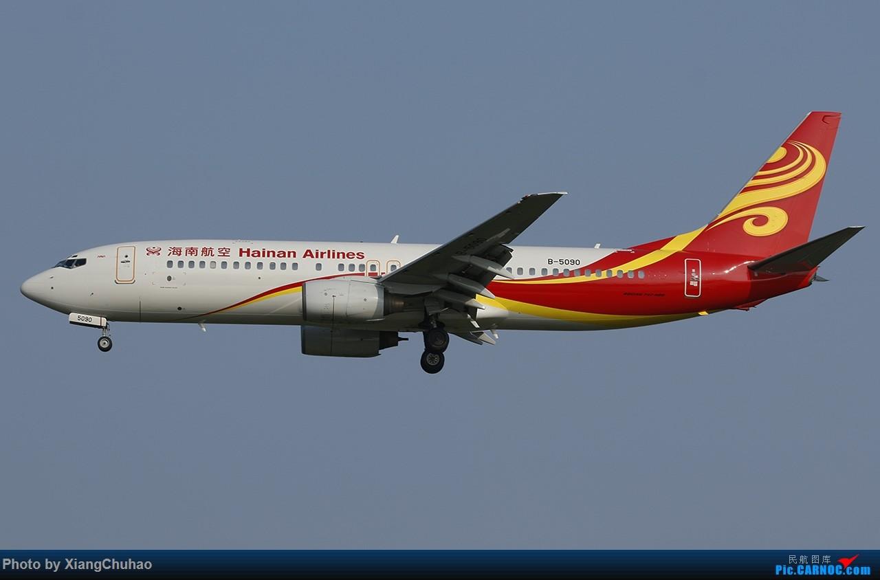 Re:[原创]海南航空 BOEING 737-800 B-5090 中国温州龙湾国际机场