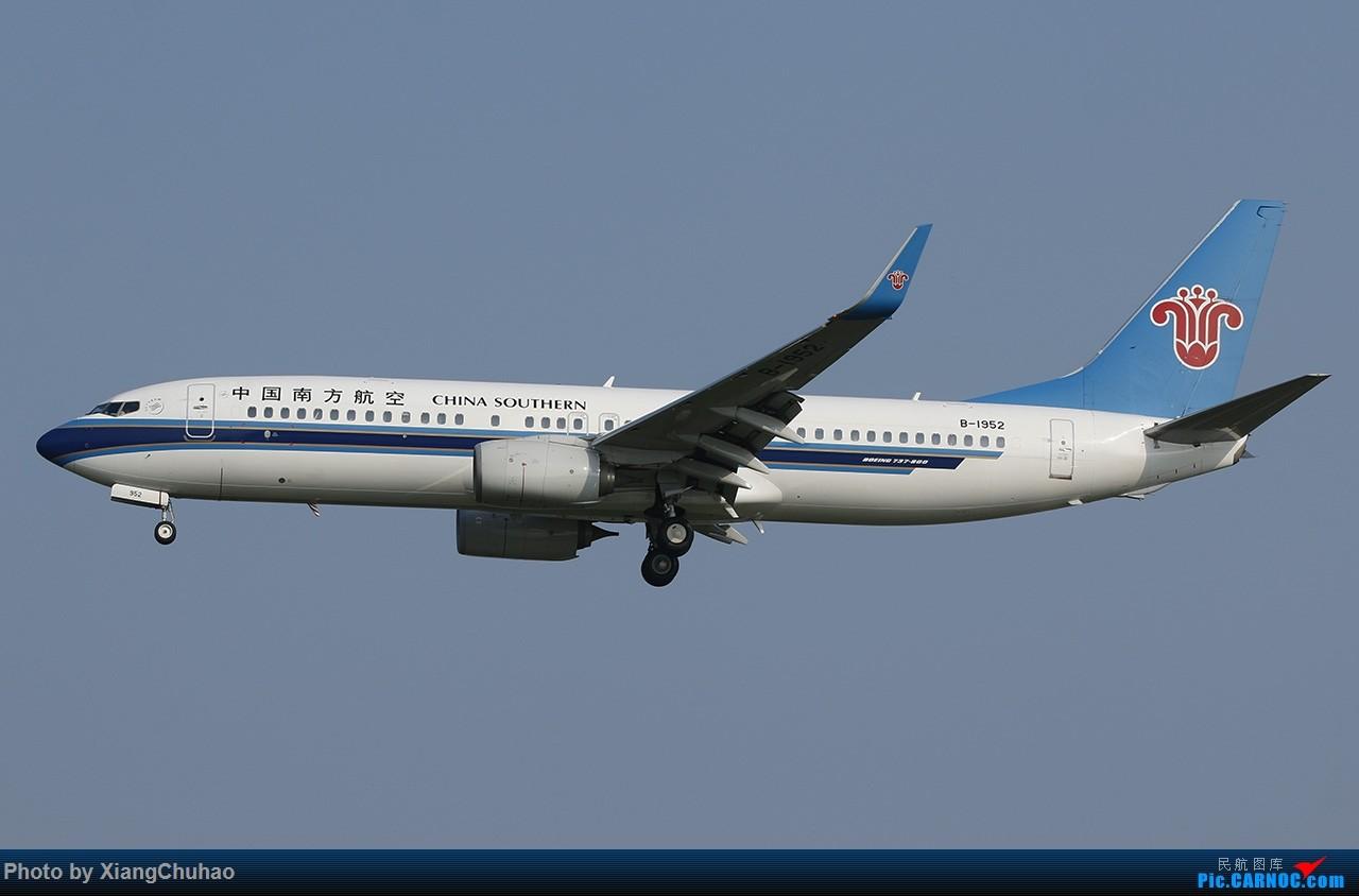 Re:[原创]南航 BOEING 737-800 B-1952 中国温州龙湾国际机场