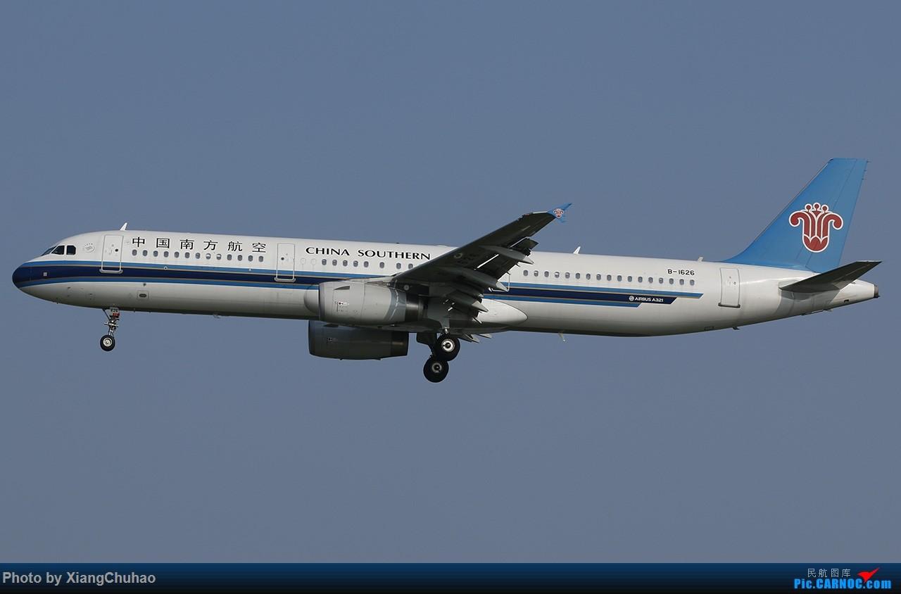 Re:[原创]南航 AIRBUS A321-200 B-1626 中国温州龙湾国际机场