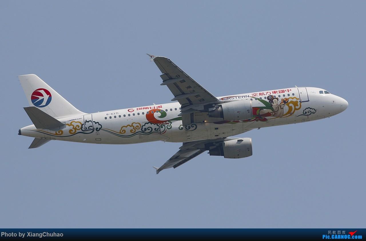 Re:[原创]东航绚丽甘肃 AIRBUS A320-200 B-6371 中国温州龙湾国际机场