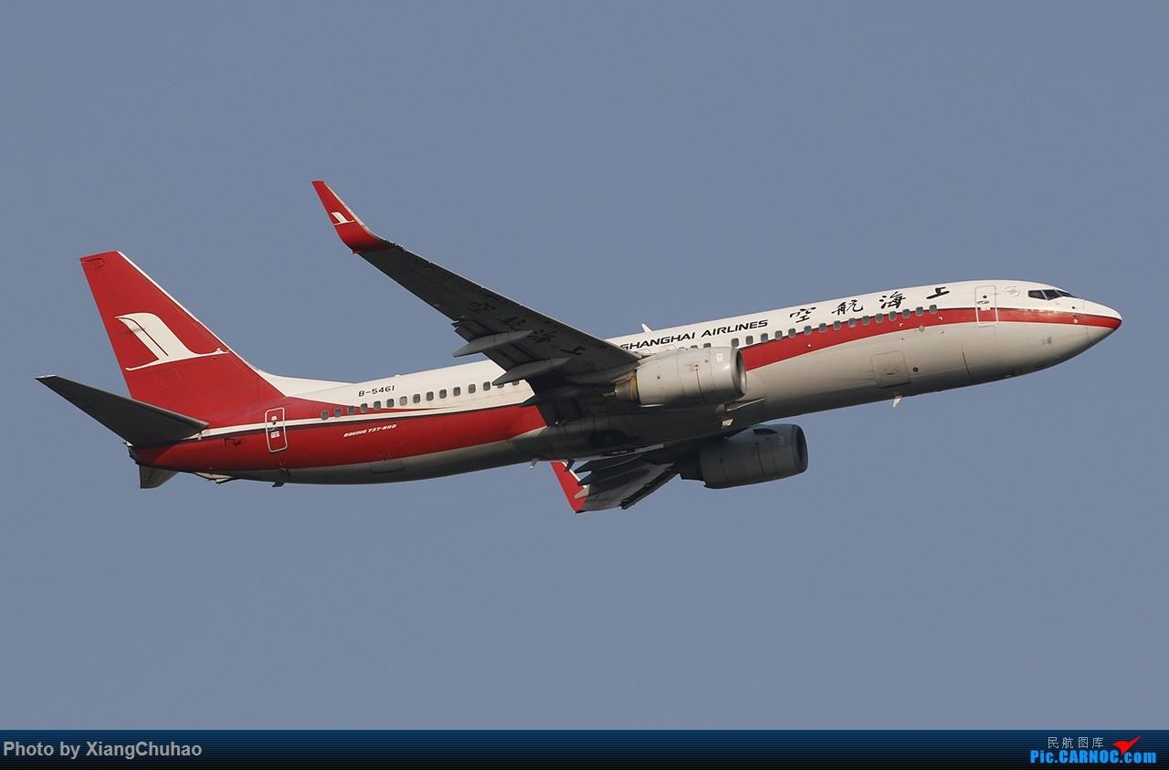 Re:[原创]上海航空 BOEING 737-800 B-5461 中国温州龙湾国际机场