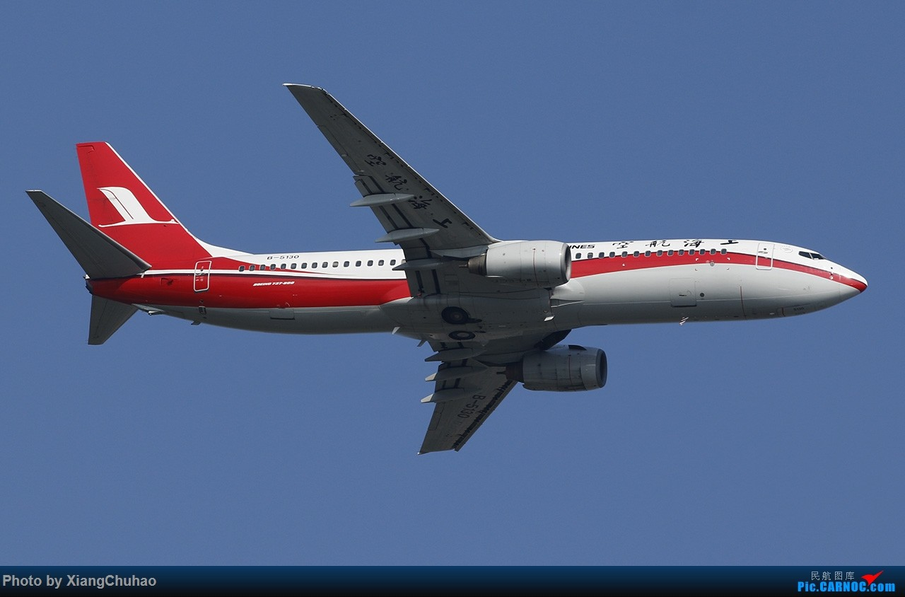 Re:[原创]上海航空 BOEING 737-800 B-5130 中国温州龙湾国际机场